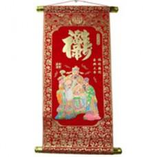 Lucky Calendar (Fengshui)